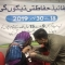 More than 9.4 million children vaccinated against typhoid fever in Sindh