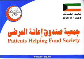Kuwait Patients Helping Fund Society purchases anti-TB medicine for Afghanistan and Pakistan, 19 March 2013