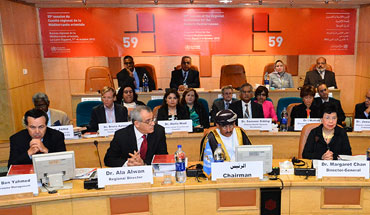 Fifty-ninth session of the WHO Regional Committee for the Eastern Mediterranean, Cairo, Egypt, 1-4 October 2012