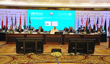 62nd session of the WHO Regional Committee for the Eastern Mediterranean, Kuwait, 5–8 October 2015