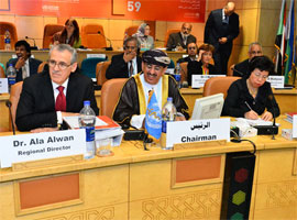 WHO Regional Committee for the Eastern Mediterranean, Fifty-nine session