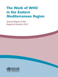 RD_annual_report_2012_-_cover