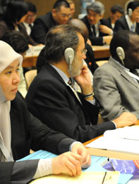 61st session of the world health assembly