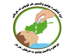 Polio Eradication Initiative logo in Arabic