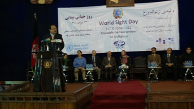 Celebration of World Sight Day 2012 in Afghanistan