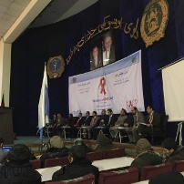 World_AIDS_Day_was_marked_today_at_the_Ministry_of_Public_Health_in_Kabul