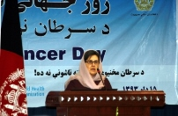 Afghanistan's First Lady Rula Ghani delivered a speech during the World Cancer Day event held in Kabul