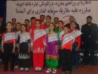 World Malaria Day 2014 celebrated in Afghanistan