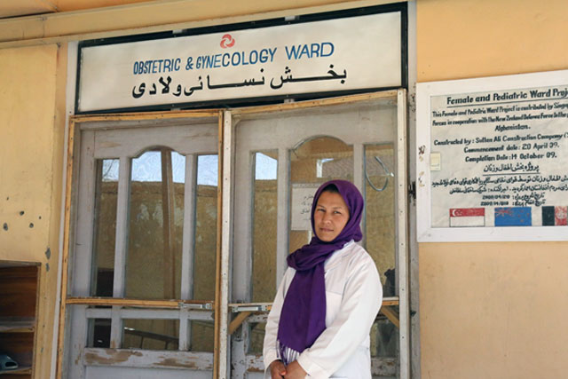 """Credit:WHO Afghanistan/S.Ramo Masoma, Midwife, Bamyan Provincial Hospital """"I have been a midwife for 10 years in this same hospital. I come from a small village in the centre of Bamyan province. I wanted to become a midwife so I could help mothers and babies in my community: when I returned back to Afghanistan from Iran 15 years ago there were not enough midwives - many women were dying giving birth and babies died because there weren't any skilled birth attendants and women gave birth at home. I have seen many types of violence during my work here at the hospital, including psychological violence, physical and sexual violence. Ensuring survivors' privacy and building trust with patients is very important. I haven't heard about the GBV Treatment Protocol before but I am taking the WHO training on the GBV Protocol next month and I am looking forward to it. Everyone has a right to good healthcare and we need to be able to support GBV survivors."""""""