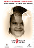 Image of the World AIDS Day 2003 poster showing a photo of a child and saying 'AIDS is treatable. For a better future act now' and 'Live and let live'