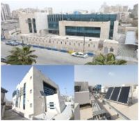 Centre for Environmental Health Activities building in Jordan