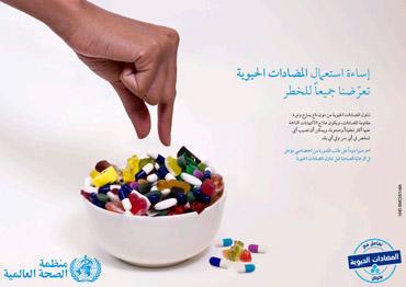 World Antibiotic Awareness Week 2017 - Poster - Misuse of antibiotics puts us all at risk