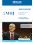 Cover of the EMHJ Volume 22, Issue 12, December 2016