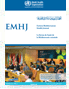 Cover of the EMHJ Volume 22, Issue 2, February 2016