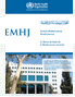 Cover of the EMHJ Volume 23, Issue 2, February 2017