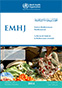 Cover of the EMHJ Volume 20, Issue 11, November 2014