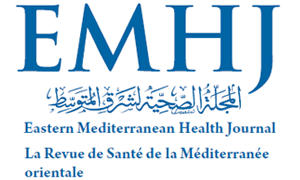 EMHJ call for papers - special issue on health workforce