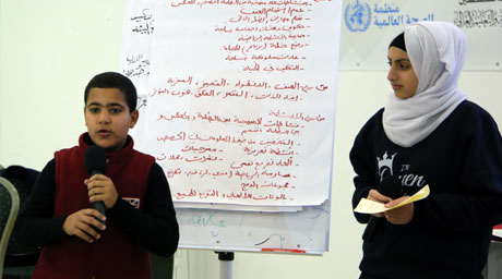 Promoting mental health and well-being among students in the West Bank