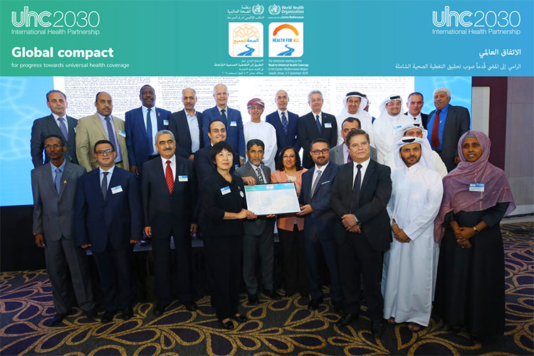 In landmark initiative, countries of the Region sign UHC2030 Global Compact