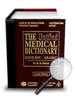Unified Medical Dictionary