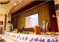 Opening ceremony of World Health Day 2013 in Islamic Republic of Iran