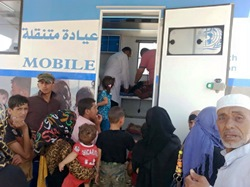 Mobile medical clinic provides services to internally displaced people in Iraq