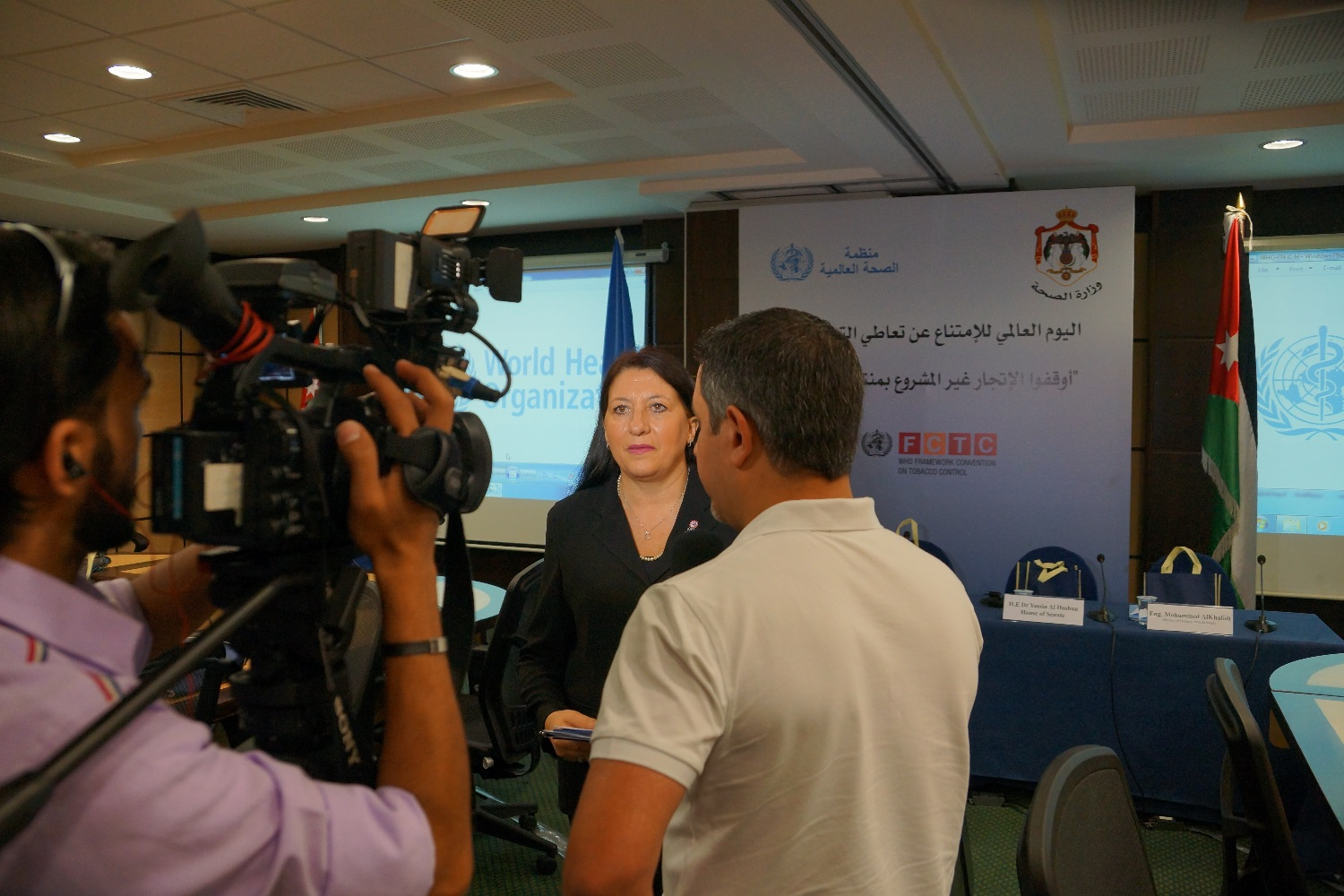 World No Tobacco Day 2015 Media Briefing event - stop the illicit trade of tobacco produ
