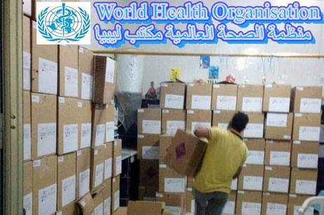 World Health Organization delivers dialysis supplies to Ministry of Health of Libya 25 October 2017 – The World Health Organization (WHO) country office in Libya delivered 20 000 dialysis units to the Ministry of Health of Libya on 25 October 2017. The dialysis units have been procured from Belgium with financial resources provided by the Ministry of Health of Libya and a 300 000 EURO contribution from WHO to cover the shipment and freight cost. Read more