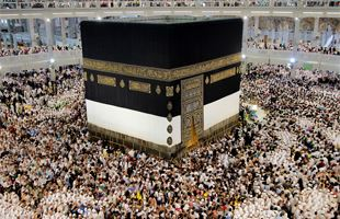 Early warning surveillance system implemented in Saudi Arabia for this year's hajj