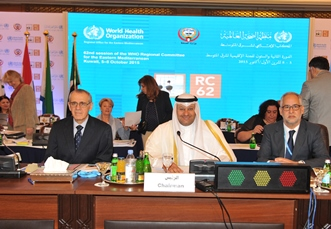 Dr Ala Alwan, WHO Regional Director for the Eastern Mediterranean, HE Dr Ali Al Obaidi, Minister of Health of Kuwait, Dr Jaouad Mahjour, WHO Director, Programme Management, at the closing session of WHO's 62nd session of the Regional Committee for the Eastern Mediterranean