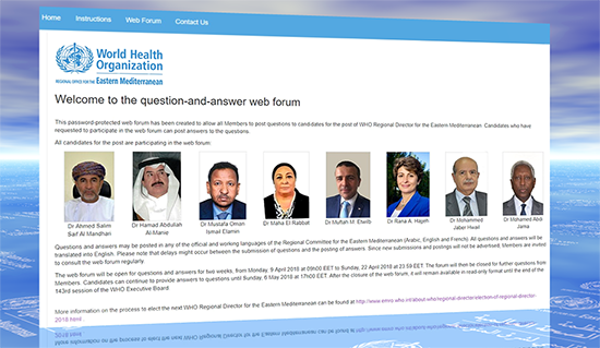 Member States to elect a new WHO Regional Director for the Eastern Mediterranean