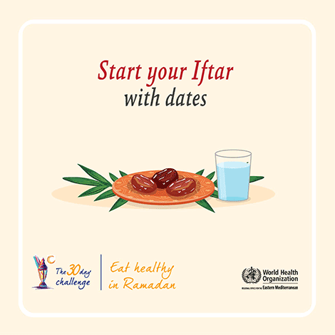 Start your iftar with dates