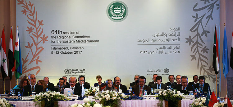 President of Pakistan inaugurates the 64th session of the WHO Regional Committee for the Eastern Mediterranean in Islamabad