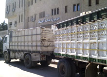 WHO supplies arrive at Al Hasakah health governorate