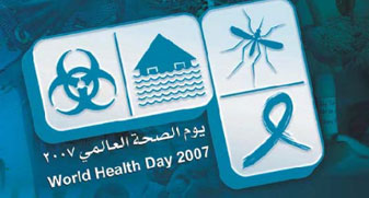 World Health Day 2007:International health security