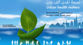 World Health Day 2010: Urbanization and health