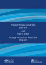 Cover of the regional nutrition strategy 2010-2019