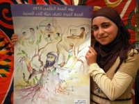 Three Palestinian pupils win top prizes in WHO regional art competition for World Health Day