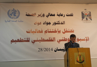 The Palestinian Minister of Health Dr Jawad Awad speaking at the World Immunization Week event