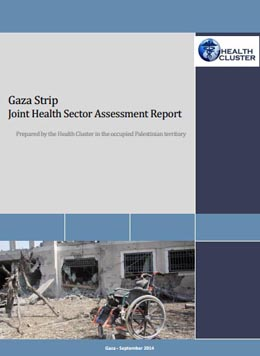 WHO: Urgent work is needed to rehabilitate the health system in Gaza to prevent loss of lives