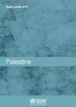 palestine_health_profile