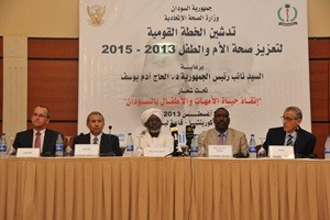 WHO and UNFPA Regional Directors as well as UNICEF Country Representative joined the Vice President of the Republic of Sudan Dr Al-Haj Adam Youssef and the Federal Minister of Health Mr Bahr Idriss Abu-Garda during the launch of the National Acceleration Plan for Maternal and Child Health. The event was an opportunity to call upon the international community to help bridge the gap and invest for a safer and brighter future for mothers and children in Sudan.