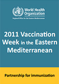 Image of the World Immunization Week 2011